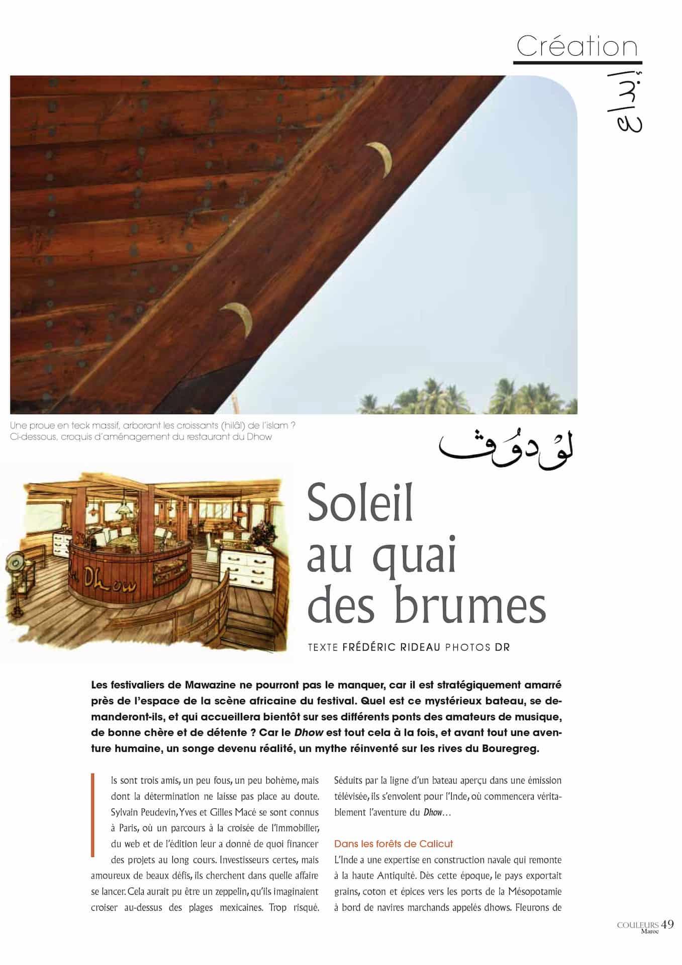 Couleurs Maroc - P1